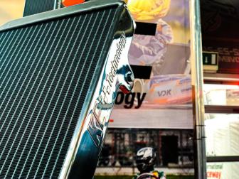 KE Technology, il radiatore da 30mm già in commercio.