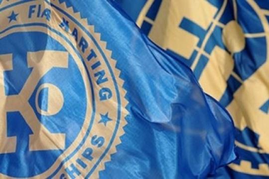 La CIK-FIA pubblica il calendario provvisorio 2015