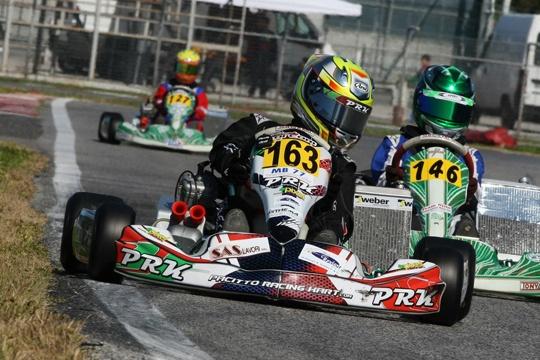 "18° Trofeo ""G. Pagliuca"""